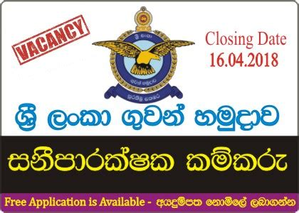 Sri lanka law college final exam past papers